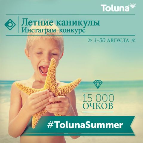 Instagram_summer_RU