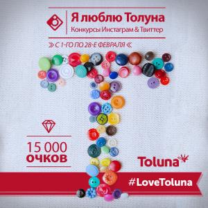Instagram TolunaLove_RU