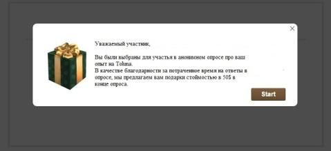 scam-image-3