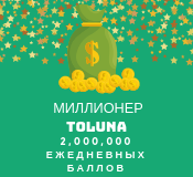 ru_lottery